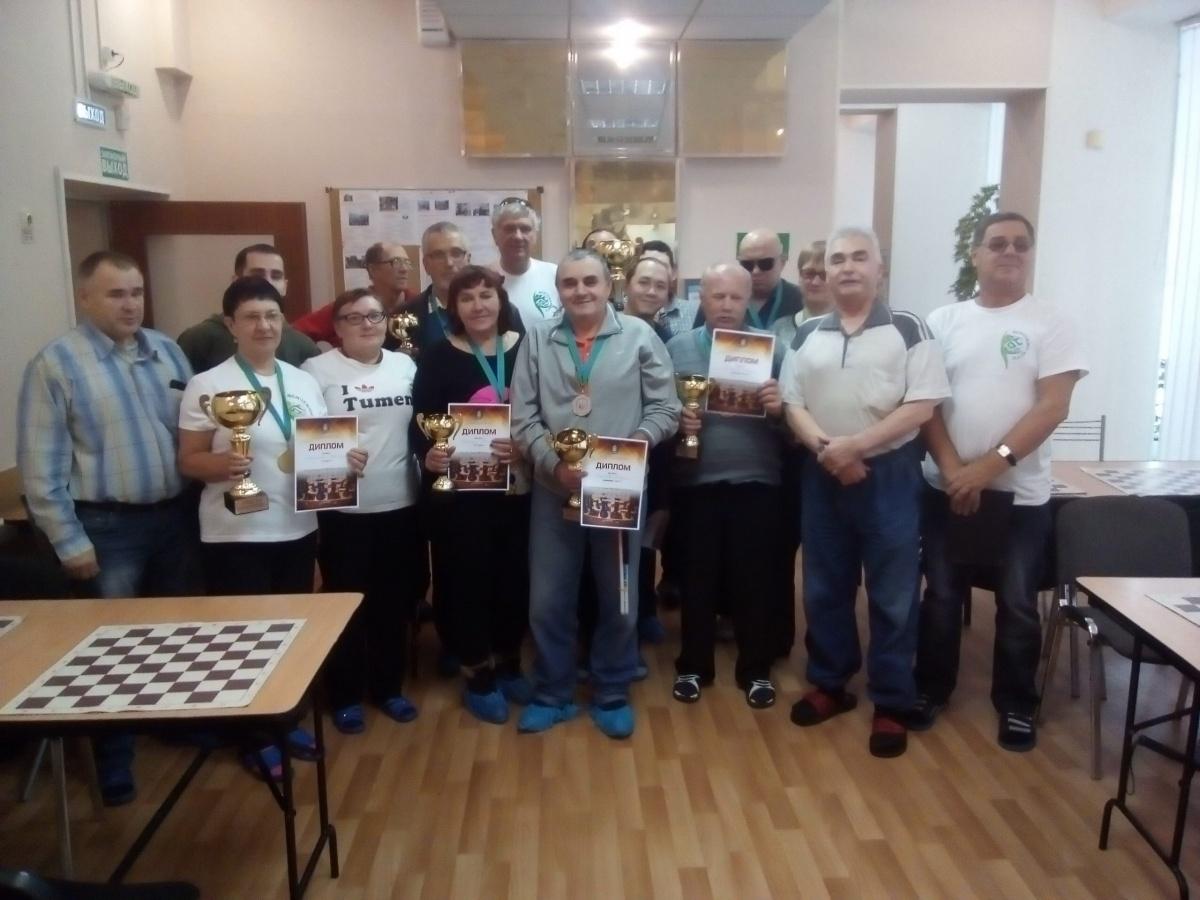 Турнир по шахматам среди Слепых и слабовидящих 2017