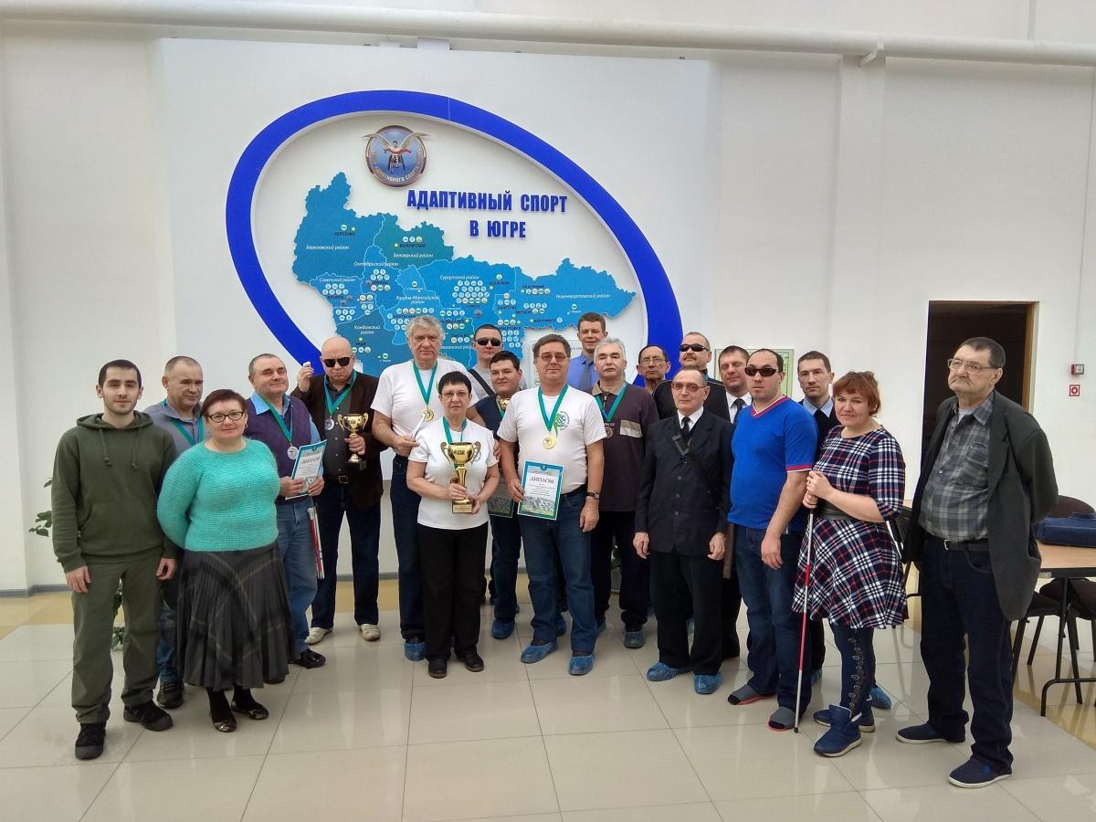 Открытый командный турнир по быстрым шахматам среди инвалидов по зрению на Кубок Югры