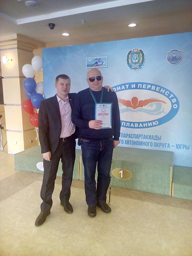 Чемпионат и первенство по плаванию среди инвалидов Ханты-Мансийского автономного округа — Югры