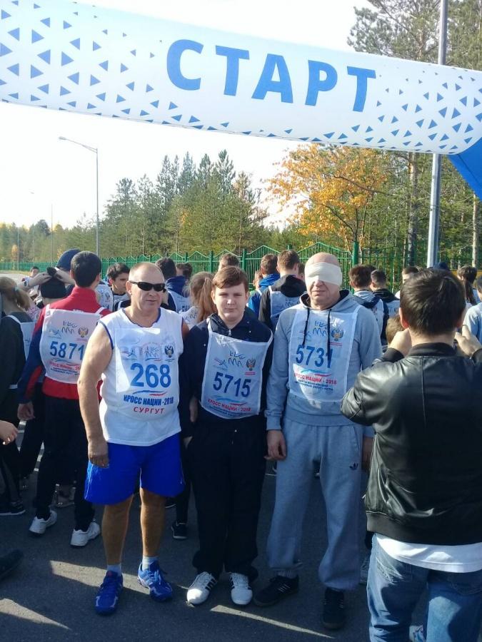 Всероссийский день бега «Кросс Нации – 2018»
