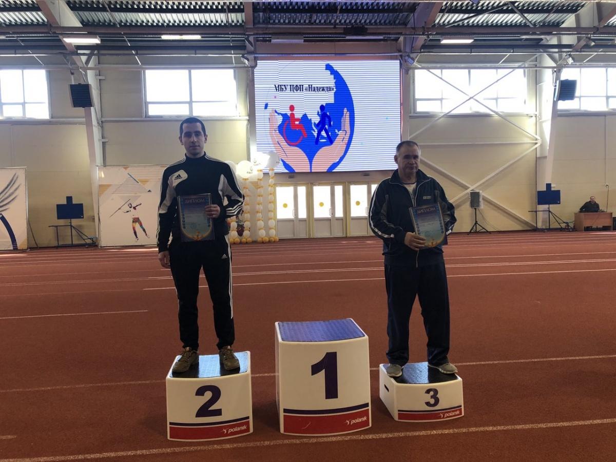 Чемпионат и Первенство города по легкой атлетике среди лиц с ограниченными возможностями здоровья 2019 год