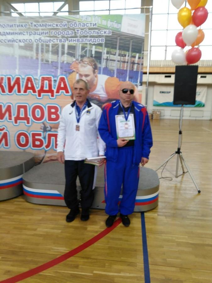 Юбилейная 25 спартакиада инвалидов Тюменской области