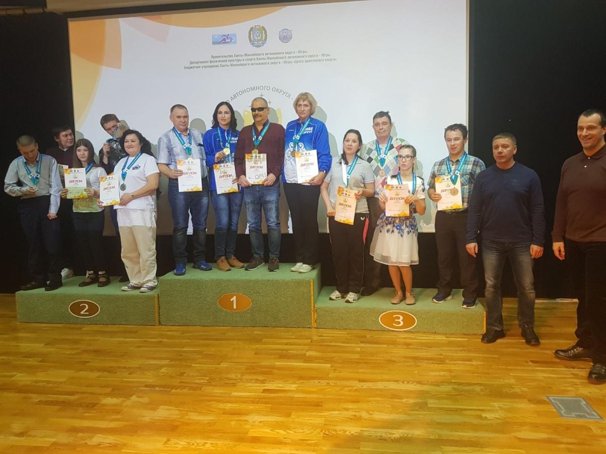 Региональный фестиваль спорта среди людей с инвалидностью «Через тернии к звездам»